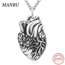 anatomical heart necklace JP22572-Y