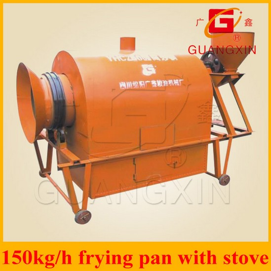 Seeds frying and roaster machine for vegetable seeds processing