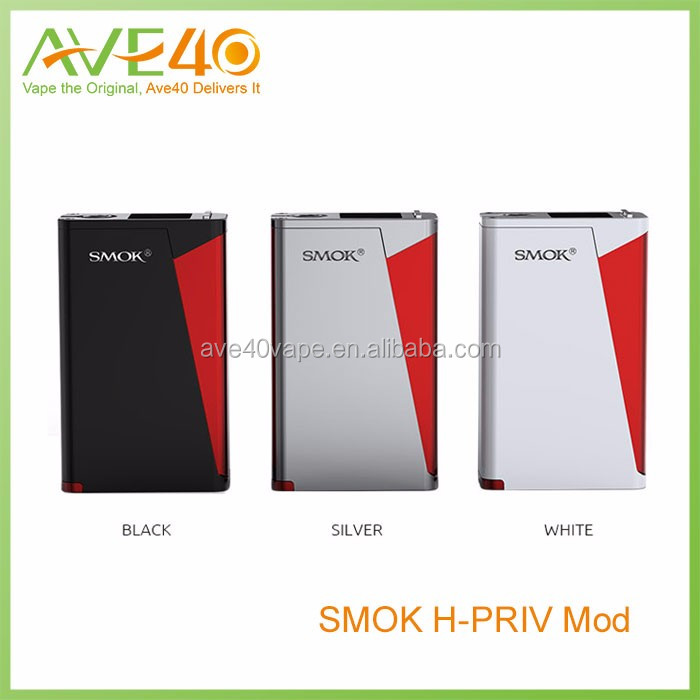 Perfect fit 2016 vape box mod kit Smoke H-Priv 220W TC mod h-priv silicone case cover wholesale