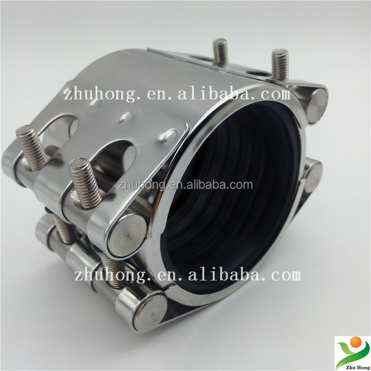 RCD equal round stainless steel conduit repair clamp/applications pvc pipe coupling clamp /universal connection joint