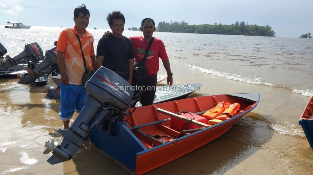 sail 15 лодочный мотор запчасти