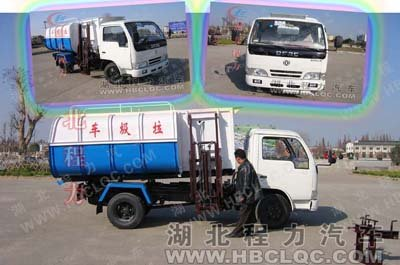 Bin lifter garbage Truck Light type Bin Lift refuse vehicle/truck