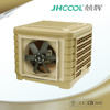 Auto water inlet and drain wide selection air condition cooler