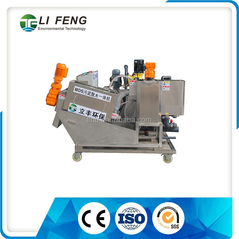 New technology for coal sludge horizontal dewatering machine MDS131