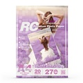 premium 270G glossy/satin/woven/rough matte RC photo paper