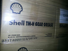 Shell Gear Grease TM-H, Locomotive Traction Motor Grease