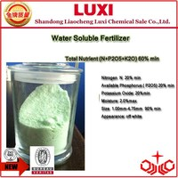 Water Soluable Fertilzer NPK fertilizer