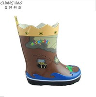 Smart Boys Cartoon Character Rubber Layer Is Attractive, Cute Dig The Treasure Ground With Speail Wave Welt