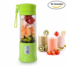 Portable Blender, USB Juicer Cup, Fruit, Smoothie, Baby Food Mixing Machine with Powerful Motor, 4400mAh High Capacity B