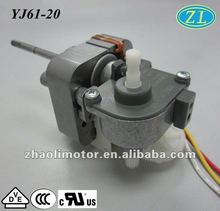 110V Oscillating fan motor ac Electric fan motorYJ61-20: high quality motor manufacturer, VDE, UL,CCC,CE