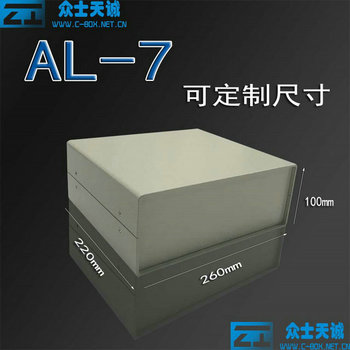 AL-7/ 100*260*220mm External dimension metal Controller Housing enclosure All-aluminum sheet metal chassis instrument case