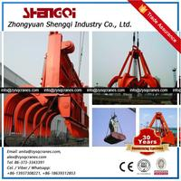 Excavator Hydraulic Rotating Grab, grab for Crane