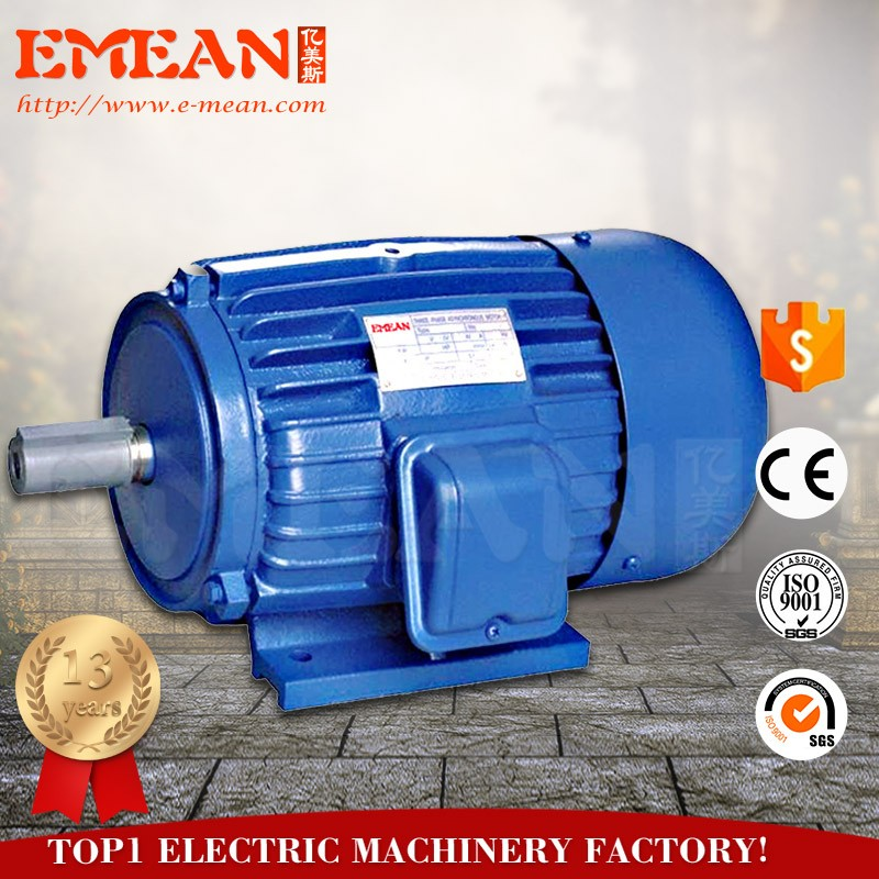 Good price three phase 30000watt electric motor 40hp, high speed 1400 rpm electric motor with CE ISO Certificate