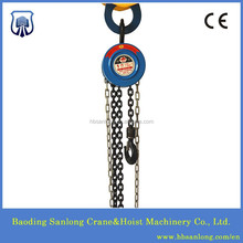 HS type ball bearing chain pulley block