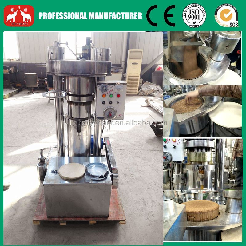 Olive Oil Extraction Hydraulic Press Machine 20-120kg/H