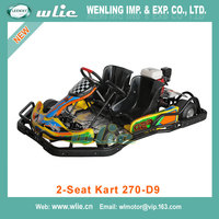 2018 New Arrival 200cc mini go kart lifan engine adult cheap quad racing sx-g1101(lxw) kids 9HP Double-seat (2-Seat 270-D9)