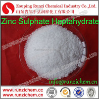 Chemcial Formula ZnSO4.7H2O Zinc Sulfate Heptahydrate