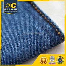 100% cotton soften denim fabric in jiangsu textile mills