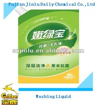 Goldeer NARUBO Clothes Washing Liquid detergent stain remover