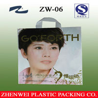 Carry ring plastic bag for clothes shopping