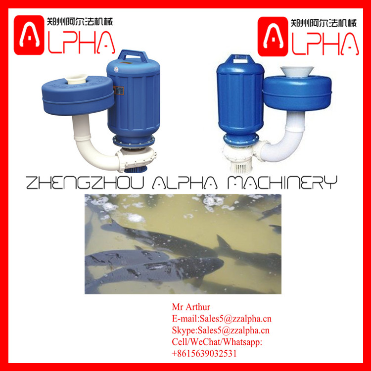 Floating Fish/shrimp Water Pond Aerator Machine Aquaculture