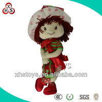 stuffed nylon dolls&fashion stuffed doll