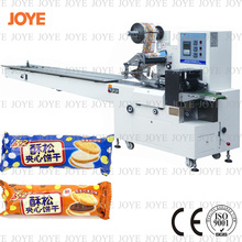 Automatic Pastry/Cookie/Cake Pillow Packing Machine JY-300