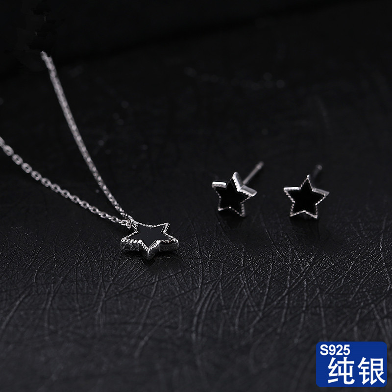 S925 sterling <strong>silver</strong> five - pointed star black earrings necklace high - end fashion suit