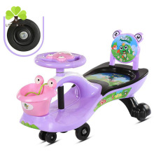 Hot Selling 2017 Happy Swing Car Baby Swing Car Cheap Kids Swing Car Toys With Factory Price