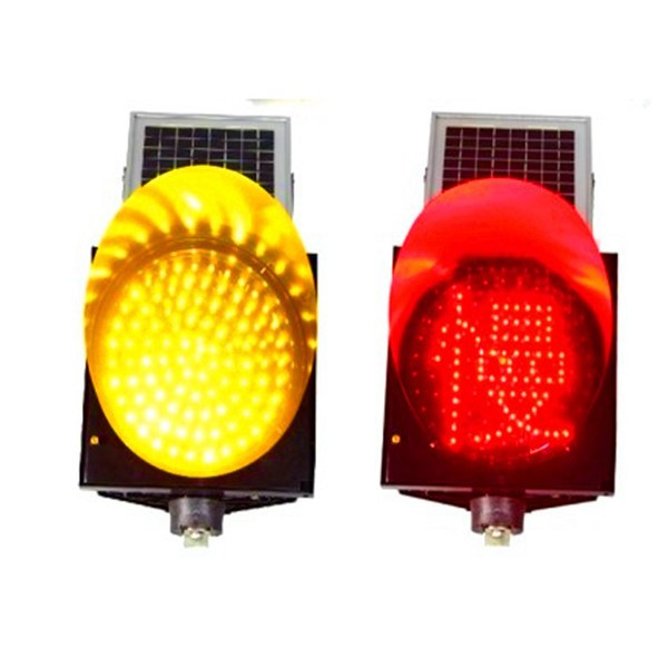 Factory outlet customized available solar strobe warning LED flashing traffic light