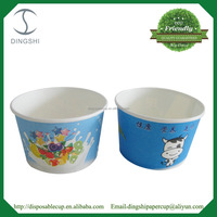 8oz small paper soup cups disposable