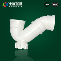 Hot sell high quality pvc gully trap P type