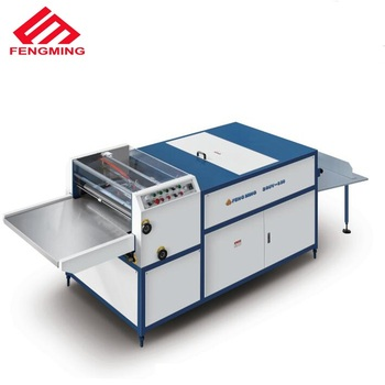 SGUV-650 Post-Press Equipment Semi-auto glossy uv coating machine with feeder