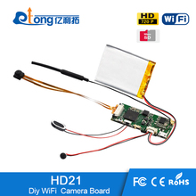 720P HD mini wi fi cctv board hidden spy Cameras module