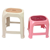 New Design Rubber Plastic Stool With