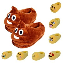 Customized Embroiderey Stuffed PP Cotton Emoji Slipper