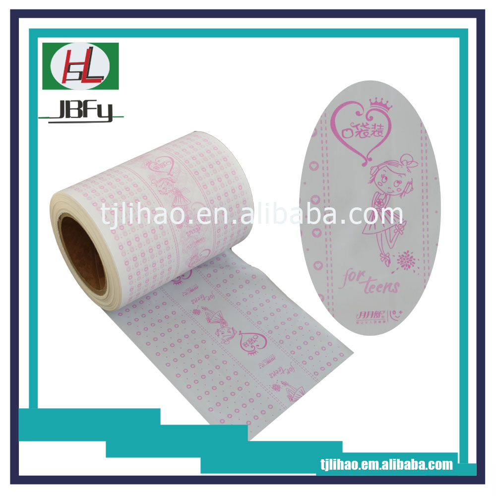 Pe Film Raw Materials For Sanitary Napkin