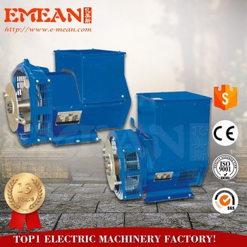 Big power 80kw 100kva lisite industrial alternator with AC Synchronous