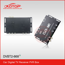 2014 hd car dvb-t2 receiver Support High speed 180km/h,Double Antenna,Full HD1080P,Remote Control