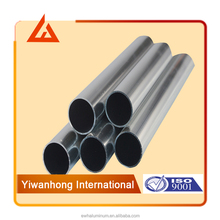 wholesale Thin wall aluminum pipe 7075