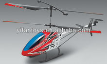 70CM 3.5CH RC Big Flying Helicopters Cheap RC helicopter for sale