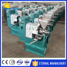 high oil rate low cost stainless steel grape seed oil press machine