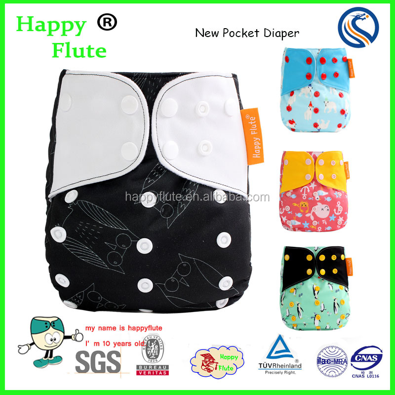 Happy FluteLovely Cartoon Printed Bamboo Towelling Surface Dry Nappy Baby Adult Cloth Diaper
