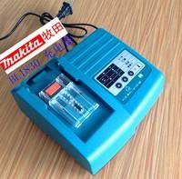 Ma kita Power Tool Battery charger for Ma Kita BL1830, BL1840, BL1845