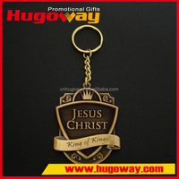 New pProduct High Quality fashion key chain