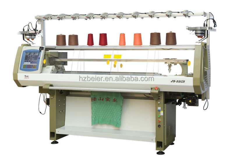 High quality and popular market weaving machine
