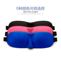personalized yiwu new style funny cotton 3D sleep eye mask patch
