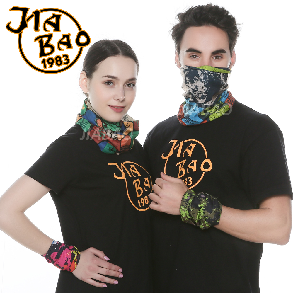 Wholesale Multifunctional Seamless Elastic Custom Tubular Bandana