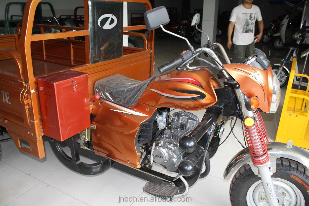 Cargo three wheel motorcycle prices