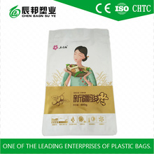 ziplock plastic bag for coffee food packaging with transparent window